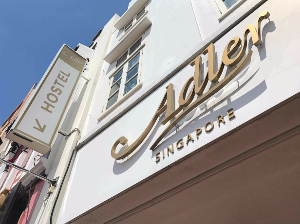 adler-luxury-hostel-singapore-tinadvincula-cofficehunter97.jpg